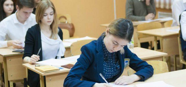 Рособрнадзор разъясняет порядок проведения итогового сочинения и итогового собеседования по русскому языку в резервные сроки в мае